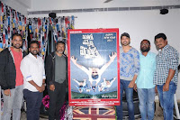 Inthalo Ennenni Vinthalo Telugu Movie FIrst Look Launching Event in Hyderabad