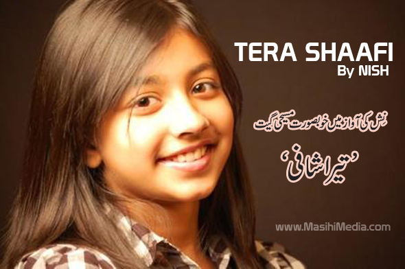 Main Tera Shafi Christian Video Geet By Nish