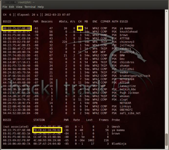 wifi hacking with backtrack 5 r3 free download, backtrack 5 r3 iso download, backtrack 5 r3 wifi hack wordlist,