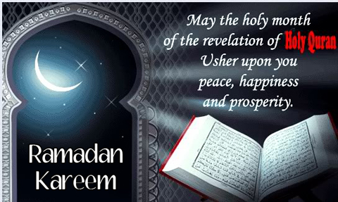 Ramadan-Kareem-Wishes