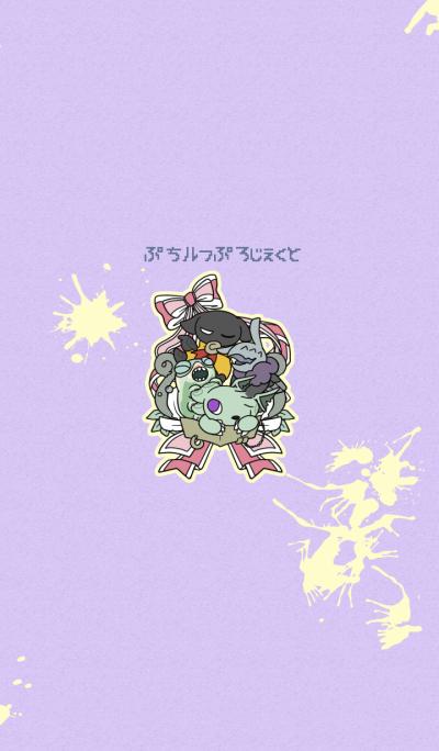 Cutie Cthulhu Theme