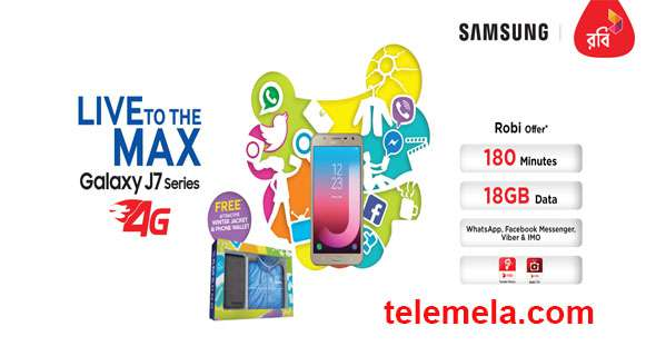 Robi Samsung Smartphone Bundle Offer