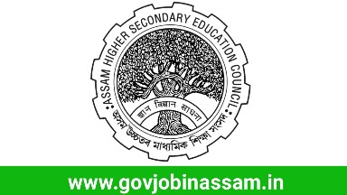 Board Of Secondary Education, Assam (SEBA) Recruitment 2018