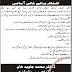King Abdullah Teaching Hospital Mansehra Jobs