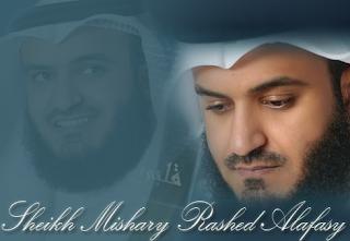 Download MP3 Al Qur'an (Sheikh Mishary Rashid Al-Afasy)