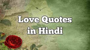 Best New Love Quotes In Hindi 2019