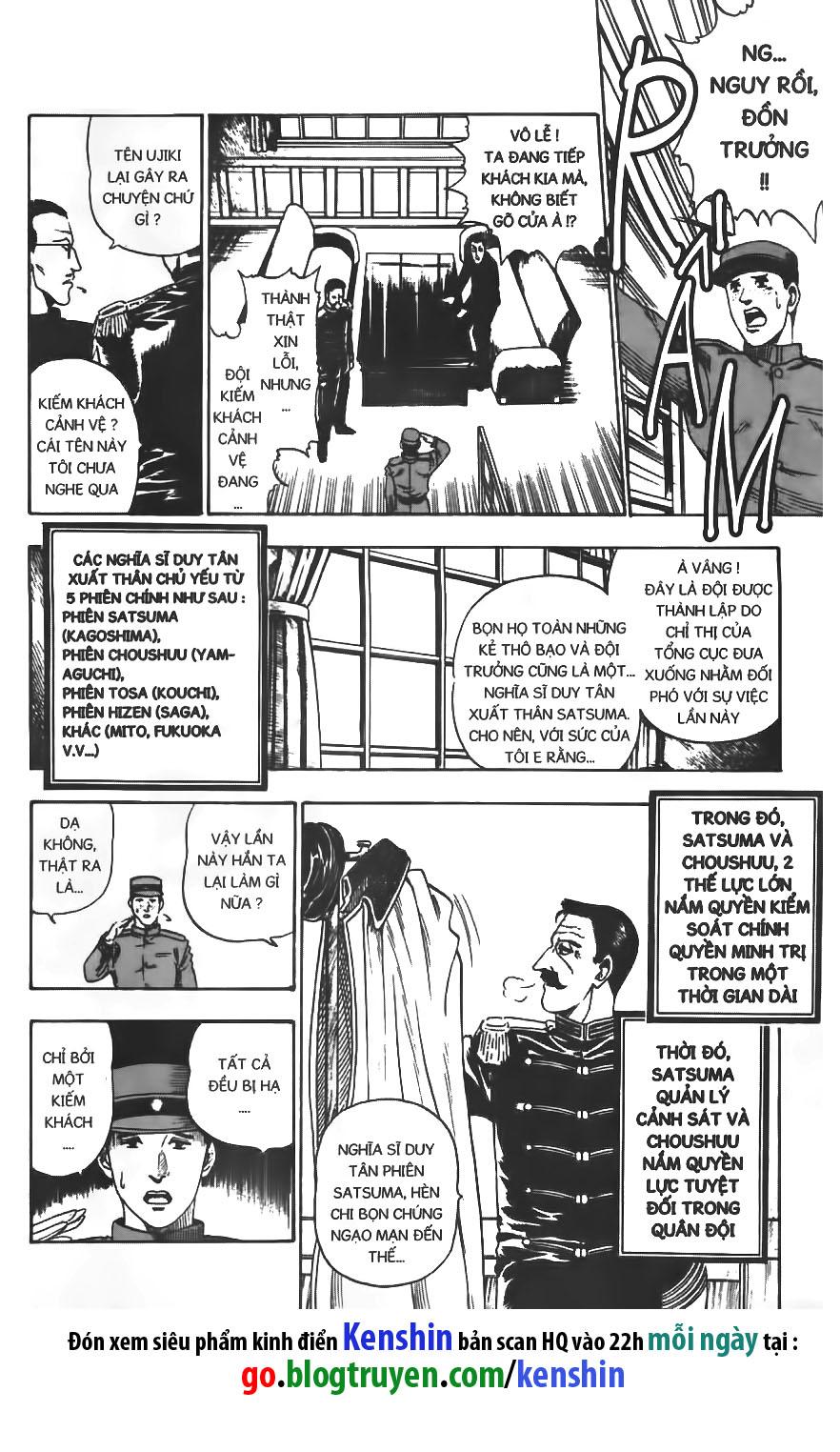 Rurouni Kenshin chap 2 trang 15