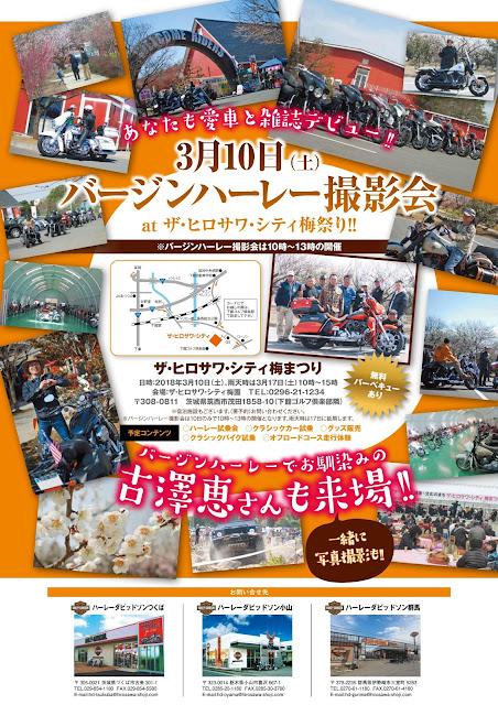 VH49_HirosawaShoji_01.jpg