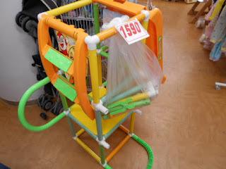 リサイクル品のアンパンマンジャングルジム1590円