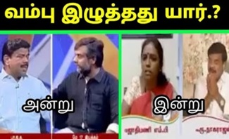 Karu Nagarajan Fight at Thirumurugan Gandhi and Jothimani | Tv Channel Debate | BJP vs Congress