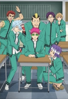 Saiki Kusuo no Ψ-nan 2 ost full version