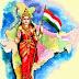 भारत का राष्ट्रगान पढ़ें - Bharat ka Rasragaan padhen.