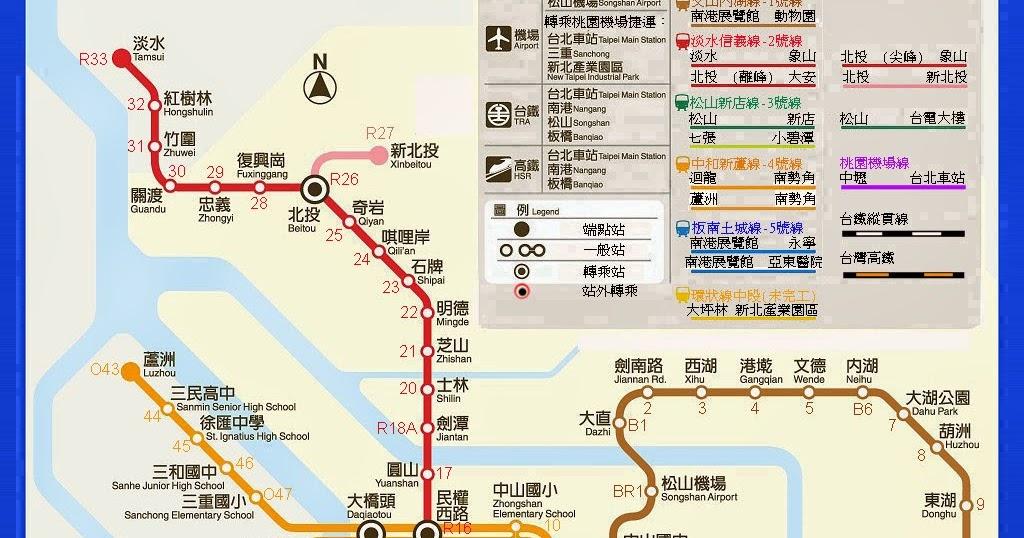 黃民彰的網站--Taiwan Taipei: 松山車站與捷運松山站
