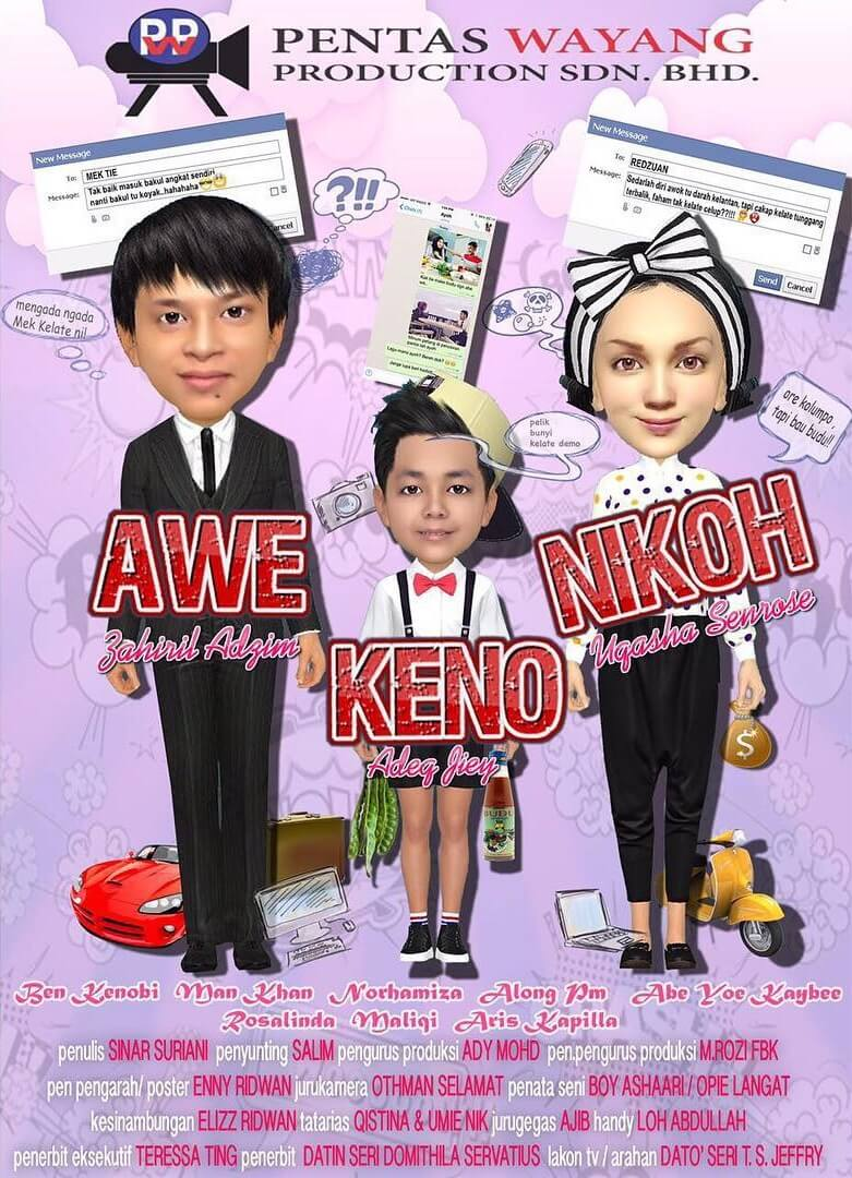 Awe Keno Nikah