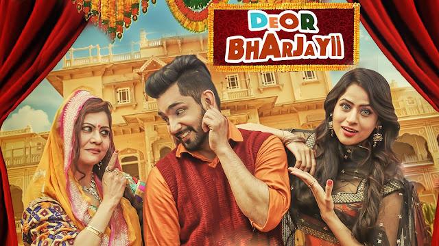 Deor Bharjayii Latest Music Video Babbal Rai New Punjabi Songs 2016