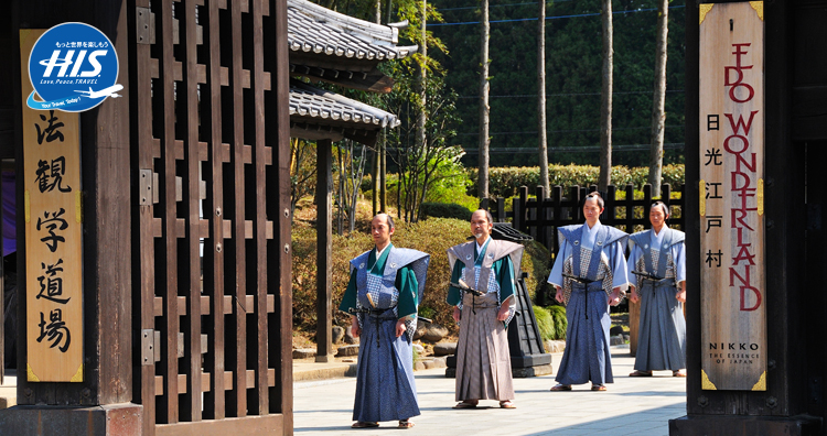Edo Wonderland, Theme Park Menarik untuk Merasakan Zaman Edo di Jepang