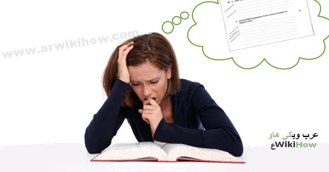 خطوات النجاح في الامتحان، كيف تنجح في امتحانات نهاية السنة، طرق النجاح في الامتحان