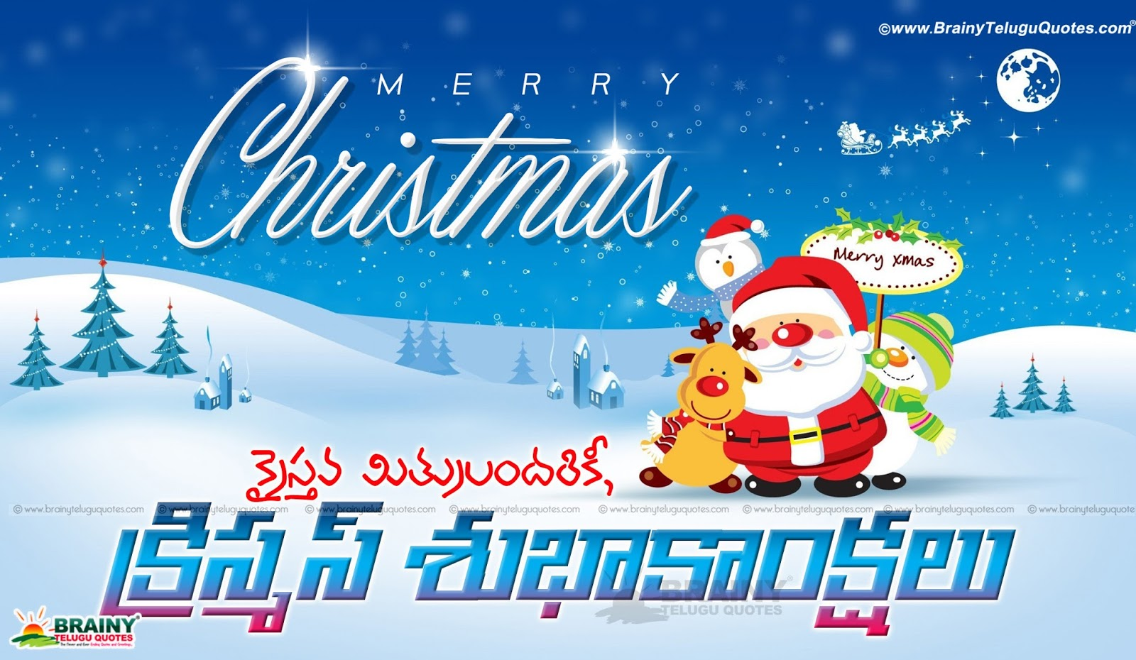 Telugu Merry Christmas Cards wishes greetings hd wallpapers   BrainyTeluguQuotes.comTelugu ...