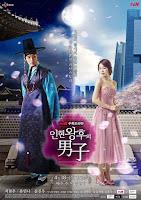 Lá Bùa Hộ Mệnh - Queen In-hyeon's Man