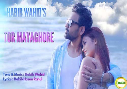 Tor MayaGhore Lyrics-Habib Wahid