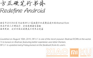 font rekomendasi xiaomi - Founder Font