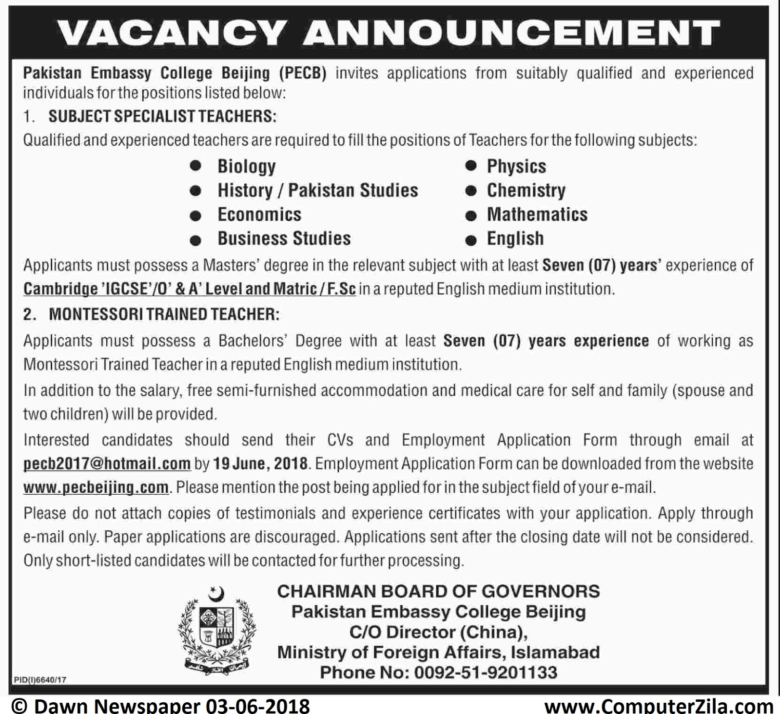 Vacancy Announcement at Pakistan Embassy College Beijing