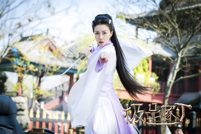 Li Xi Rui in Legend of Ace