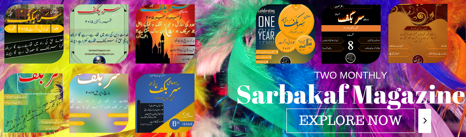 Explore sarbakaf magazines