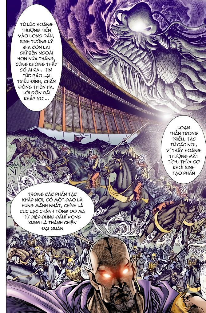 Đại Đường Uy Long chapter 56 trang 4