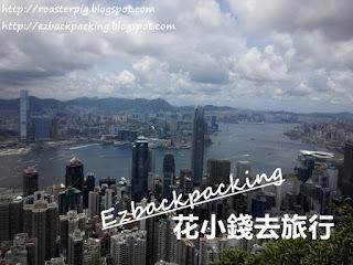 2018年7月份香港好去處