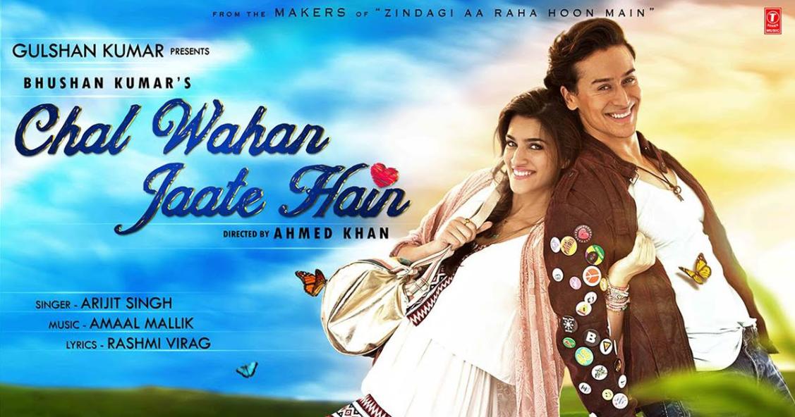 Piano Chords World: Chal Wahan Jate Hain Chords - Arijit Singh