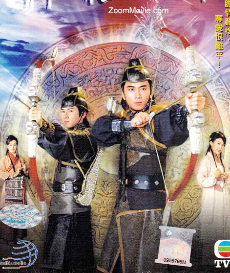 Guts of Man [Eng-Sub] 1-20 END   肝膽崑崙   Chinese Series   Chinese Drama