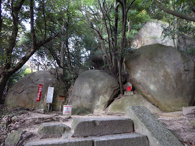 獅子窟寺ハイキング 観音岩