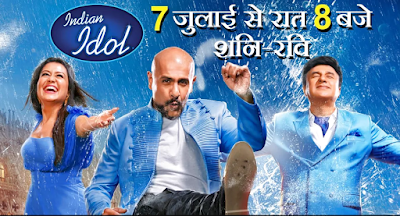 Indian Idol Season 10 14 July 2018 HDTV 480p 300Mb