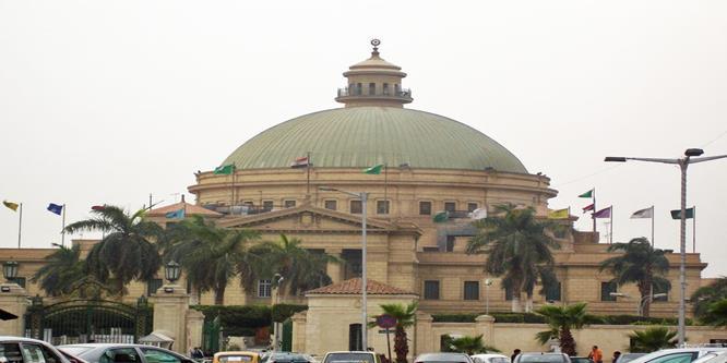 تعرف على شروط التعليم المفتوح جامعة القاهرة 2017 وموعد التقديم فى مركز التعليم المفتوح