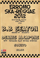 erromo-ska-reggae-2013-brixton-records