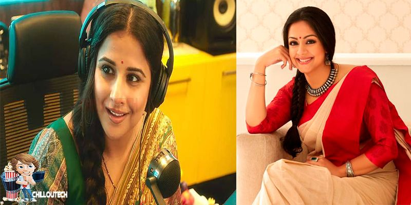 Jyotika next Vidya Balan movie remake