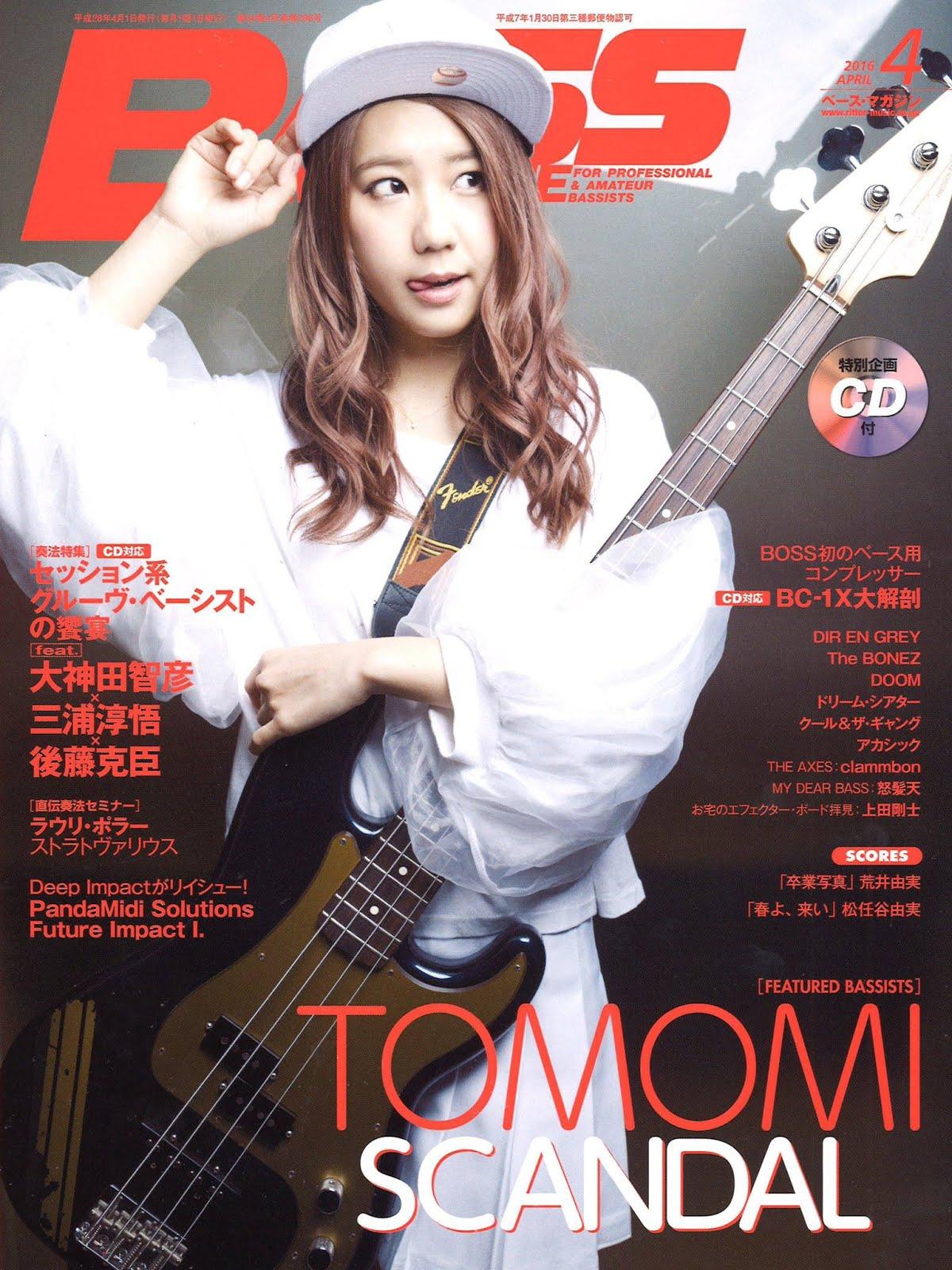 scandal tomomi en bass magazine
