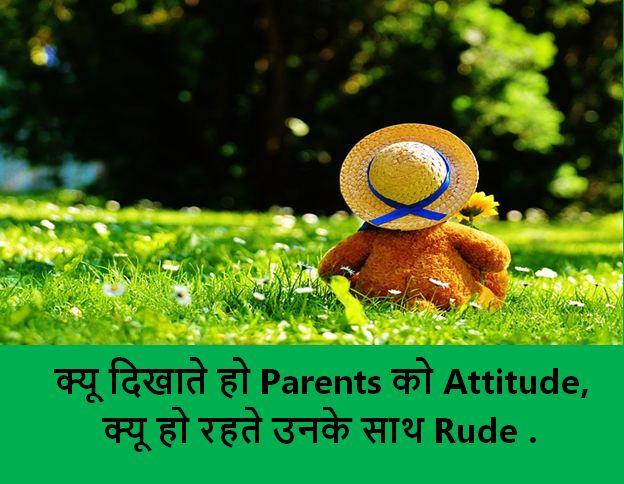 attitude shayari images, latest attitude shayari images download