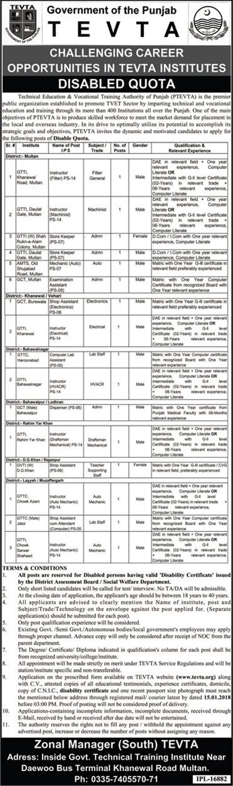 Jobs In Technical Education And Vocational Training Authority TEVTA Multan  Dec 2017