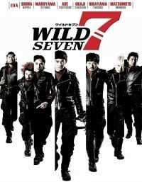Wild 7 (2011) Hindi Dubbed Download 300MB BDRip