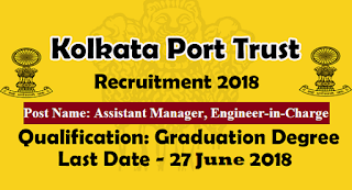 haldia dock complex recruitment