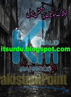 Evil Street By Pakistani Point