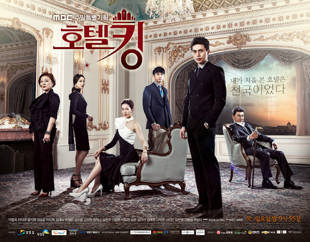 Drama Korea Hotel King Subtitle Indonesia