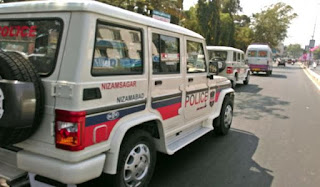 Nizamabad Police Task Force