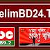JBSB_Episode-140 Abdur Rohim [HelimBD24.Tk]