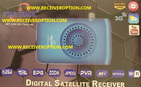STAR TRACK SRT 6200 HD PLATINIUM  RECEIVER POWERVU KEY NEW SOFTWARE