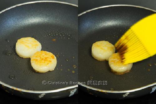 蠔油炒繽紛蝦仁製作圖 Prawn and Vegetables in Oyster Sauce Stir Fry Procedures02