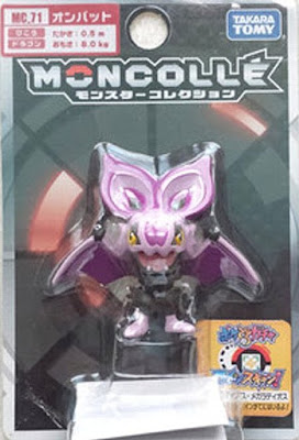 Noibat figure Takara Tomy Monster Collection MONCOLLE MC series
