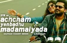 Announcement: Watch Achcham Yenbadhu Madamaiyada (2016) DVDScr Tamil Full Movie Watch Online Free Download